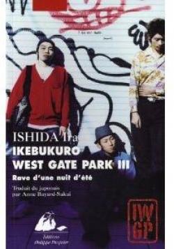 ikebukuro-west-gate-park