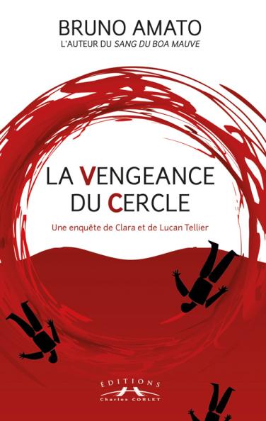 la vengeance du cercle